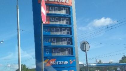 Кемеровчане возмущены очередным подорожанием бензина