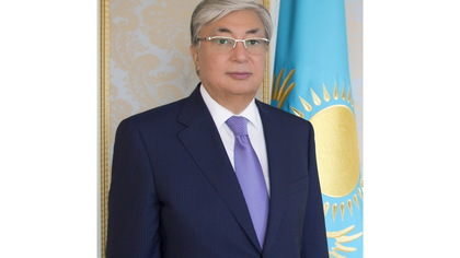 Токаев вступил в должность президента Казахстана