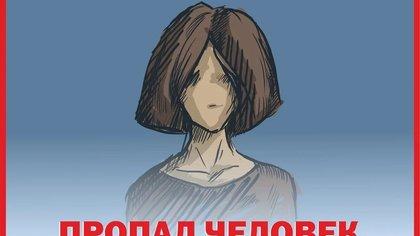 Девочка пропала без вести в Кузбассе