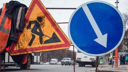 Кемеровчанин сообщил о торчащих из проезжей части металлических прутьях