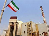 Иран объявил об обогащении урана, вопреки