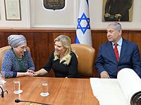 Чета Нетаниягу встретилась с родственниками погибшего сержанта Ронена Любарски