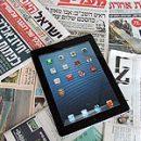 Протест против Переца. Обзор ивритоязычной прессы. Понедельник, 15 июля