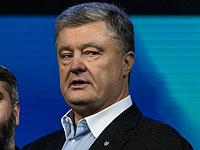Глава ГБР Украины: против Порошенко открыто 11 уголовных производств