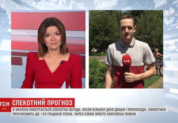 Новая волна жары в Украине:синоптики обещают +35 (видео)