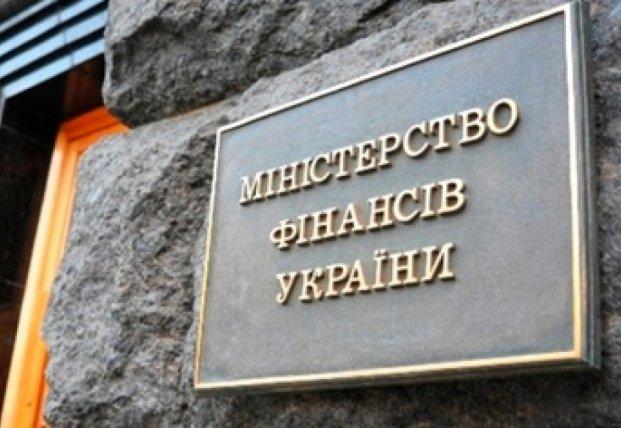 Трем украинским банкам запретили проводить выплаты бюджетникам