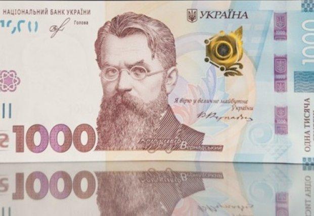 В НБУ проверят пиратский шрифт на новой банкноте