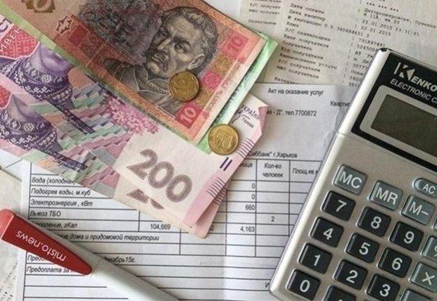 Субсидии летом: сколько можно получить и как не остаться без льгот