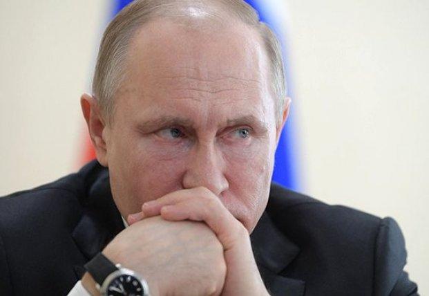 Наряд Путина высмеяли в Сети