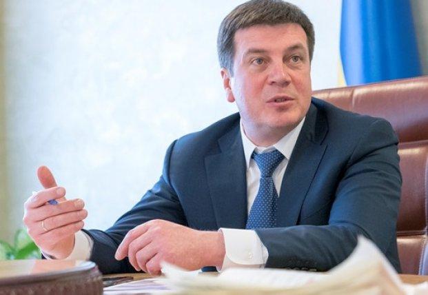 В Украине предлагают кардинально уменьшить количество районов