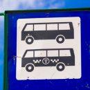 Автобус в пригороде Кемерова из-за дорожных работ изменит маршрут