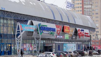 Задымление произошло в кемеровском ТЦ
