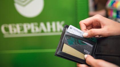 Беловчанка похитила у четы пенсионеров все сбережения