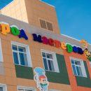Известный блогер критически оценил архитектуру кемеровских детских садов