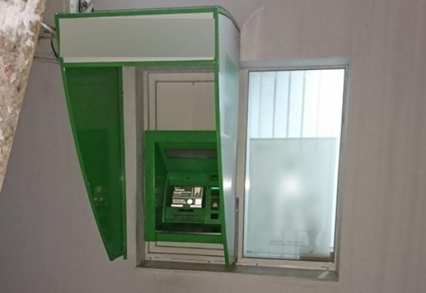 В Днепре взорвали банкомат ПриватБанка