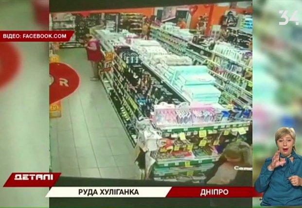Белка напугала продавцов магазина (видео)