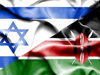 Кения отправила в Израиль 96 студентов стажироваться в сфере водного хозяйства