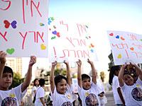 В Тель-Авиве проходит акция протеста против депортации филиппинских рабочих и их детей