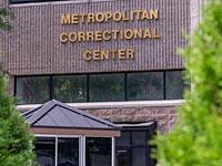 СМИ: тюремщики Джеффри Эпштейна работали сверхурочно и нарушали правила