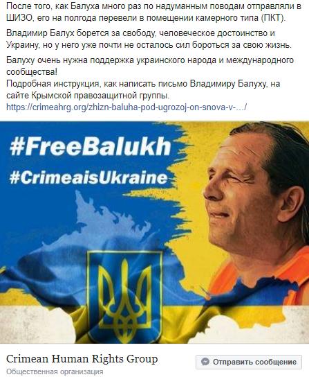 Пытаются сломить: появились тревожные новости об украинском узнике Кремля