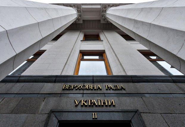 У Зеленского сообщили, когда в Раде появится система голосования по отпечатку пальца