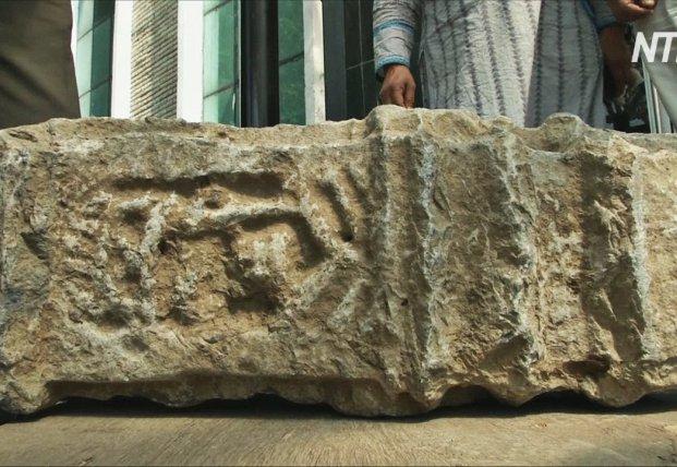 В Индии случайно обнаружили древнюю находку (видео)