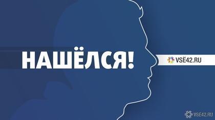 Пропавшего без вести однорукого кузбассовца нашли живым