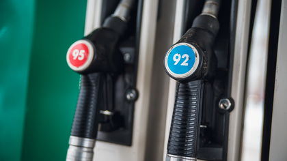Бензин подешевел в ряде регионов России