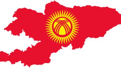 Экс-президент Киргизии Алмазбек Атамбаев задержан