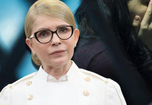Случилось горе: Юлия Тимошенко не голосовала за снятие неприкосновенности 3 сентября