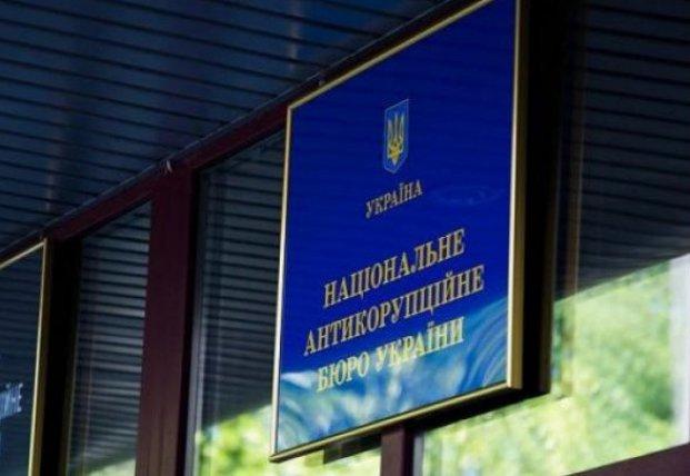 Сотрудник НАЗК торговал информацией о чиновниках