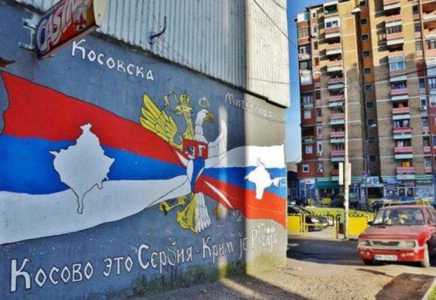 Москва засветилась уже и на Балканах