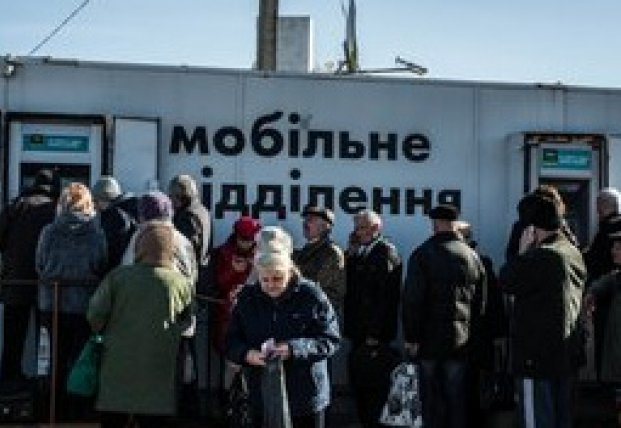 Жителям ОРДЛО станет проще получать украинскую пенсию: в