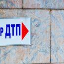 Появились подробности ДТП с пострадавшим ребенком в Новокузнецке