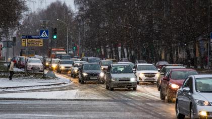 Водителям BlaBlaCar грозит уплата налогов