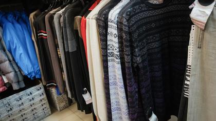 Специалисты составили рейтинг самой популярной одежды в мире