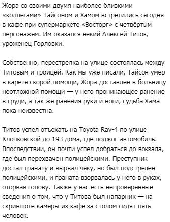 Стрельба в Харькове: появились данные о мужчине, взорвавшем себя (видео)