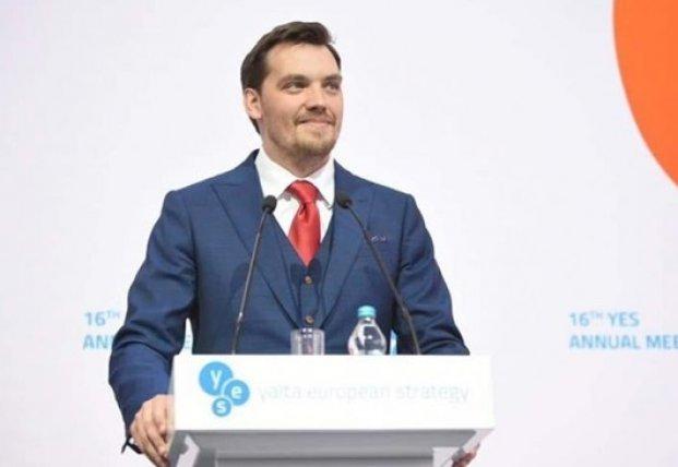 На улучшение жизни нужно до 150 млрд - Премьер-министр (видео)