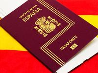 Просьбу о восстановлении испанского гражданства подали 127 тысяч потомков изгнанных евреев