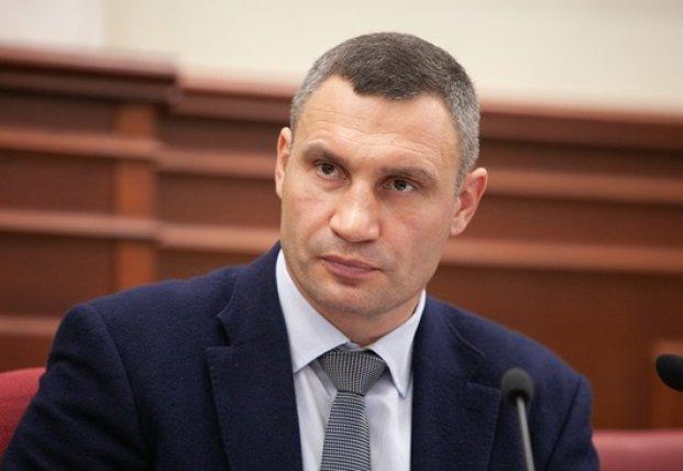 Суд обязал НАБУ открыть дело на Виталия Кличко