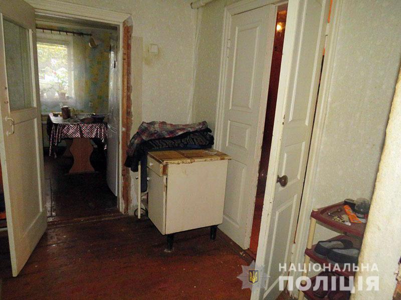 Мужчина убил своих родителей молотком и позвонил в полицию (фото)
