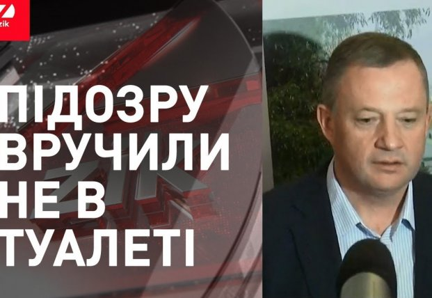 Сумку уже собрал: нардеп Дубневич рассказал, что возьмет с собой в изолятор (видео)