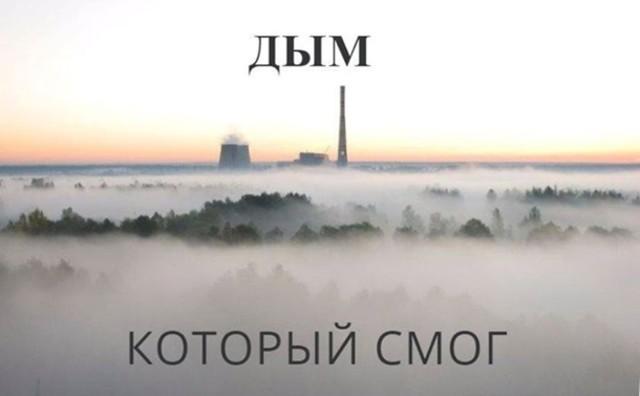 Никак не уходит: сеть взорвалась забавными фотожабами из-за тумана в Киеве