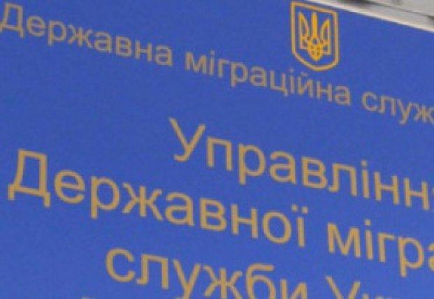 В Миграционной службе сообщили об изменениях в расписании работы