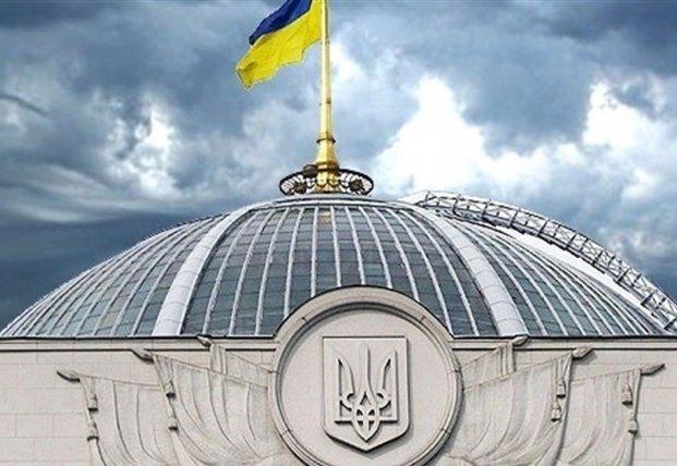 В Раде приняли закон об избрании членов Нацсовета