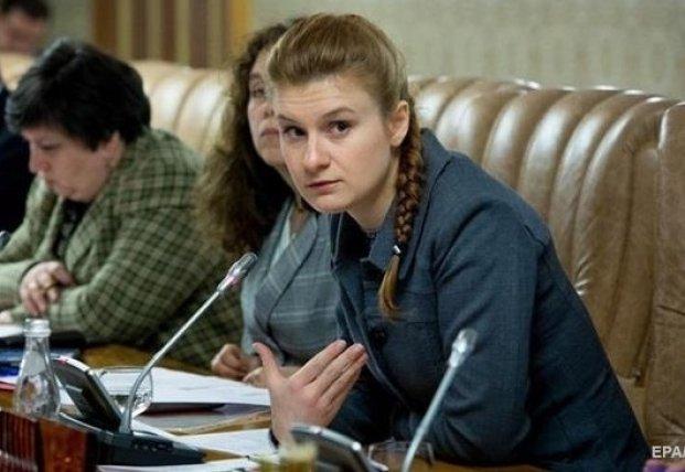 В США освободили российскую шпионку