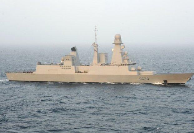 Фрегат ВМС Франции направляется к берегам Кипра, где Турция ведет буровые работы