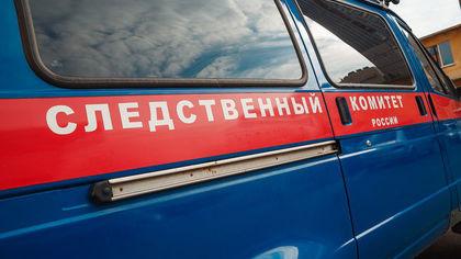 СКР выдвинул обвинение командиру сгоревшего в Шереметьево самолета