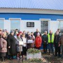 Губернатор Кузбасса посетил место рождения космонавта Алексея Леонова