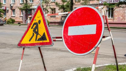 Рабочие начали демонтировать трамвайные пути на главном проспекте Новокузнецка